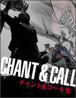 CHANT & CALL